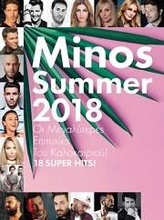 CD image MINOS SUMMER 2018 - OI MEGALYTERES EPITYHIES TOU KALOKAIRIOU - 18 SUPER HITS - (VARIOUS)