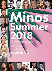 CD Image for MINOS SUMMER 2018 - ΟΙ ΜΕΓΑΛΥΤΕΡΕΣ ΕΠΙΤΥΧΙΕΣ ΤΟΥ ΚΑΛΟΚΑΙΡΙΟΥ - 18 SUPER HITS - (VARIOUS)