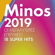 CD Image for MINOS 2019 - OI MEGALYTERES EPITYHIES - 18 SUPER HITS - (VARIOUS)