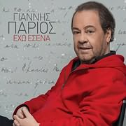 CD image for GIANNIS PARIOS / EHO ESENA