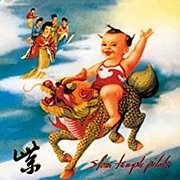 CD image for STONE TEMPLE PILOTS / PURPLE (3CD + LP LIMITED) (VINYL)
