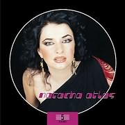 CD Image for NATACHA ATLAS / 5 ALBUMS (5CD)