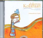 CD image IAKOVOS KOLANIAN - IAKOBOS KOLANIAN / SHOROR - ARMENIAN FOLK MUSIC FOR GUITAR
