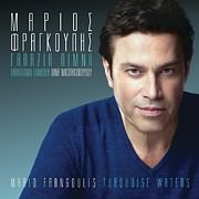 CD image for MARIOS FRAGKOULIS / GALAZIA LIMNI