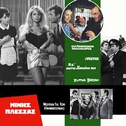 CD image for ΜΙΜΗΣ ΠΛΕΣΣΑΣ / ΜΟΥΣΙΚΗ ΓΙΑ ΤΟΝ ΚΙΝΗΜΑΤΟΓΡΑΦΟ VOL.4 (VINYL)