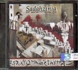 CD image SADAHZINIA / STO HROMATIS STAHTIS
