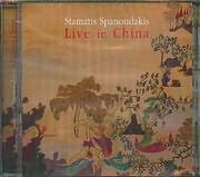 STAMATIS SPANOUDAKIS / <br>LIVE IN CHINA