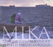 CD image for PERIKLIS PAPAPETROPOULOS - KATERINA PAPADOPOULOU / MIKA