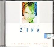 CD image ΠΕΓΚΥ ΖΗΝΑ / ΤΑ ΠΡΩΤΑ ΧΡΟΝΙΑ