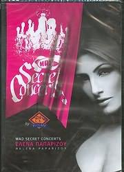 DVD image ELENA PAPARIZOU - MAD SECRET CONCERTS - (DVD)