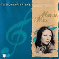 CD image MARIZA KOH / TA PORTRAITA TIS MINOS