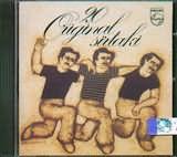 CD image for ΑΥΘΕΝΤΙΚΑ ΣΥΡΤΑΚΙΑ / ΖΑΜΠΕΤΑΣ ΖΑΦΕΙΡΙΟΥ 20 SIRTAKI