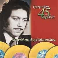 CD image ������� ������������ / ��������� ��� ��� 45 �������