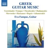 ΕΥΑ ΦΑΜΠΑ / <br>GREEK GUITAR MUSIC (TZORTZINAKIS, D. FAMPAS, M. THEODORAKIS, K. HATZOPOULOS, G. MAVROEDES)