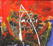 CD image MANOLIS KOUTSOUNANOS / TAXIDI - FROM TRADITION TO JAZZ