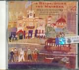 CD image ΓΙΩΡΓΟΣ ΜΗΤΣΑΚΗΣ / ΤΑ ΠΕΙΡΑΙΩΤΙΚΑ