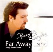 CD image PANAGIOTIS TERZAKIS / FAR AWAY LAND - SONGS FROM GREECE