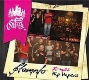 LP image STAVENTO / XMAS HIP HOPERA (VINYL)