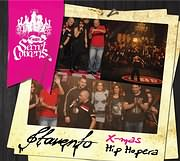 CD + DVD image STAVENTO / XMAS HIP HOPERA - MAD SECRET CONCERT (CD + DVD)