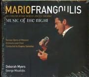 CD + DVD image MARIOS FRAGKOULIS / MARIO FRANGOULIS / MUSIC OF THE NIGHT [DEBORA MYERS - G.MISAILIDES] (CD + DVD)