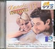 CD image HRYSES BALANTES NO.13 - (VARIOUS)