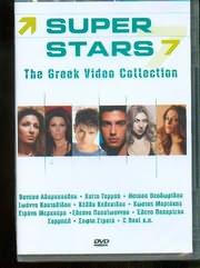 DVD image SUPER STARS 7 - (DVD)