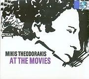 ����� ���������� / <br>AT THE MOVIES (2CD)
