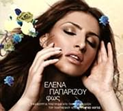 CD image ELENA PAPARIZOU / FOS (CD SINGLE)