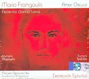 CD image MARIOS FRAGKOULIS - FREDERICO GARCIA LORCA / AMOR OSCURO - SKOTEINOS EROTAS