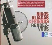 CD + DVD image ΝΙΚΟΣ ΑΛΙΑΓΑΣ AND FRIENDS / RENDEZ VOUS - (CD + DVD)