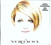 CD image NATASA THEODORIDOU / NATASA