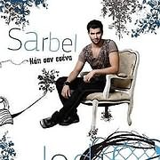 CD image for SARBEL / KATI SAN ESENA