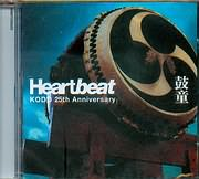 CD image KODO / 25TH ANNIVERSARY - HEARTBEAT