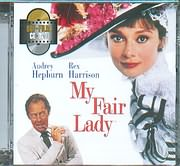 DVD - CD image MY FAIR LADY - DVD AND CD - (OST)