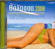 THALASSA 2008 / <br>OI MEGALYTERES EPITYHIES NON STOP (CD + DVD)