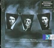 CD image GIANNIS KOTSIRAS / ATHOOS ENOHOS (REMASTER)
