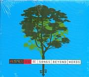 SONGS BEYOND WORDS / <br>KOSMOS 93.6 (2CD)