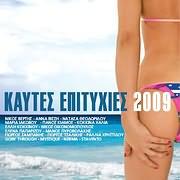 CD image KAYTES EPITYHIES 2009 - (VARIOUS)