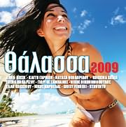 THALASSA 2009 (CD + DVD) - (VARIOUS)