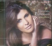 EVGENIA PAPADIMAS / ATMOSPHERA