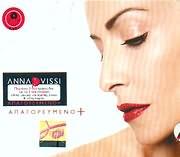 CD image ANNA VISSI / APAGOREYMENO+