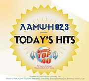 CD image TODAY S HITS - (VARIOUS)