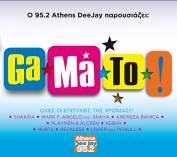 CD image ATHENS DEEJAY PRESENTS: GA MA TO - (VARIOUS)