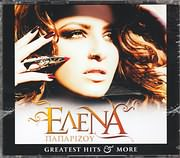 ELENA PAPARIZOU / <br>GREATEST HITS AND MORE (3CD)