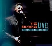CD image NIKOS MAKROPOULOS / LIVE! KATASTASI PROHORIMENI