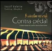 CD image IOSIF VALET / ANAPODO PENTAL - CONTRA PEDAL