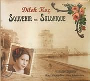 CD Image for DILEK KOTS / SOUVENIR DE SALONIQUE