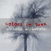 CD Image for MIHALIS MIHALERIS / COLORS IN TUNE