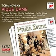 CD image for TCHAIKOVSKY / PIQUE DAME (EMIL TCHAKAROV) (3CD)