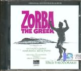 CD image MIKIS THEODORAKIS / ZORBA THE GREEK / ZORBAS
